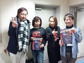 20160121かもんFM「ごじらぢ」.jpg