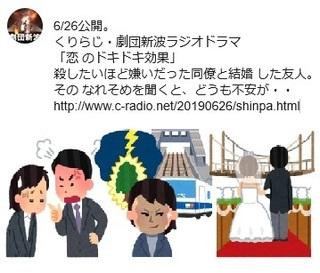 20190626kuri.jpg