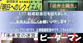 2021結成記念日.jpg