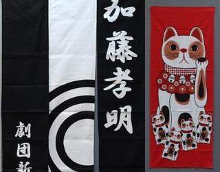 のれんと招き猫.jpg