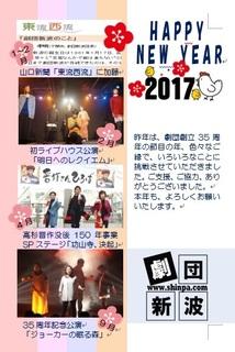 FB20170101.jpg