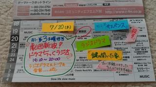 P_20170628_085344.jpg