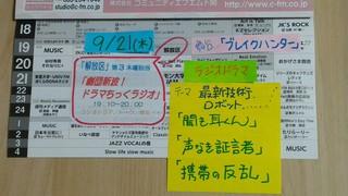 P_20170911_213128.jpg
